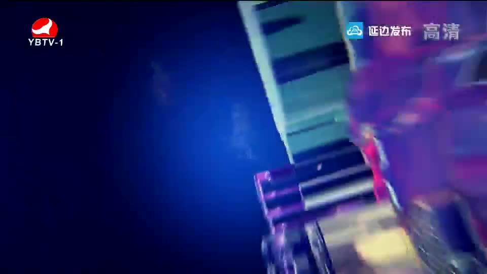 연변뉴스 2019-03-25