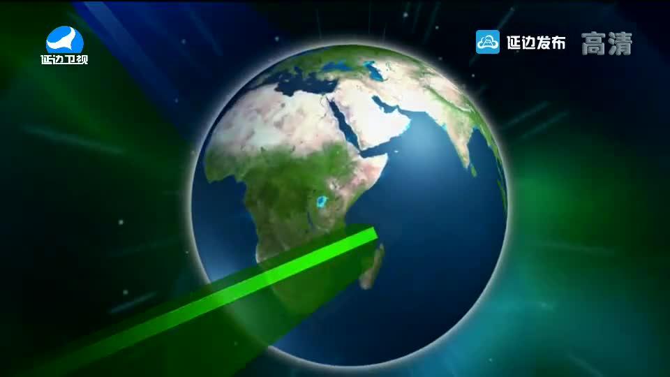 국내외 뉴스 2019-03-24
