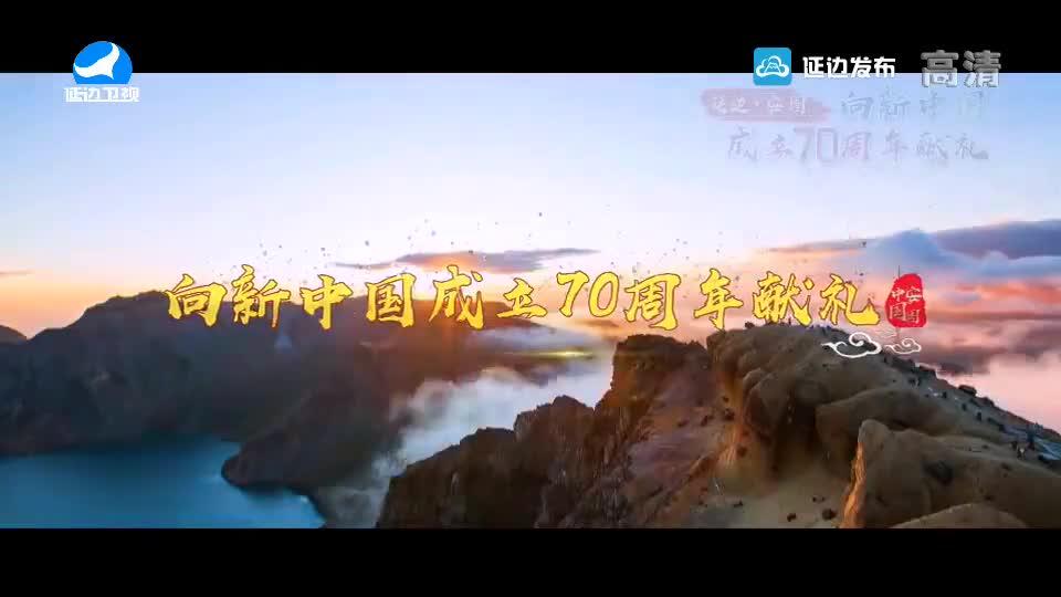 신주주말특간 2019-06-15