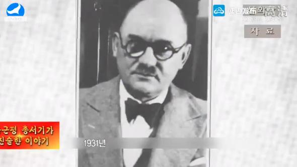 [놀라운 진실~] 1937년 남경에서 이 독일사람이 이런 일을 했다니!