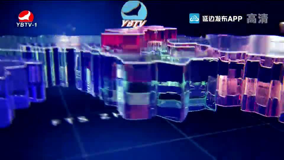 연변뉴스 2019-11-22