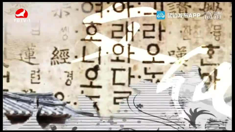 TV문화를 품다 2019-11-22