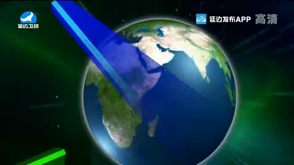 국내외 뉴스 2020-02-16