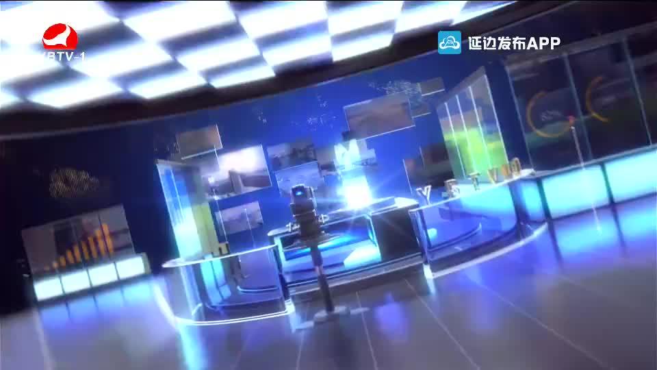 연변뉴스 2020-02-16