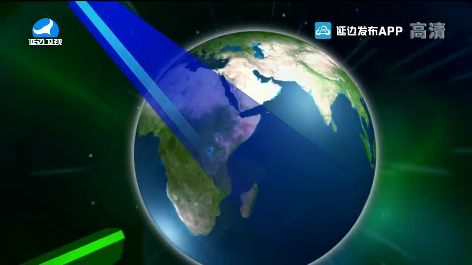 국내외 뉴스 2020-02-17