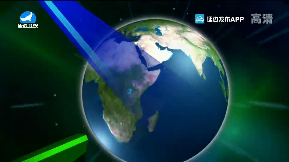 국내외 뉴스 2020-08-03