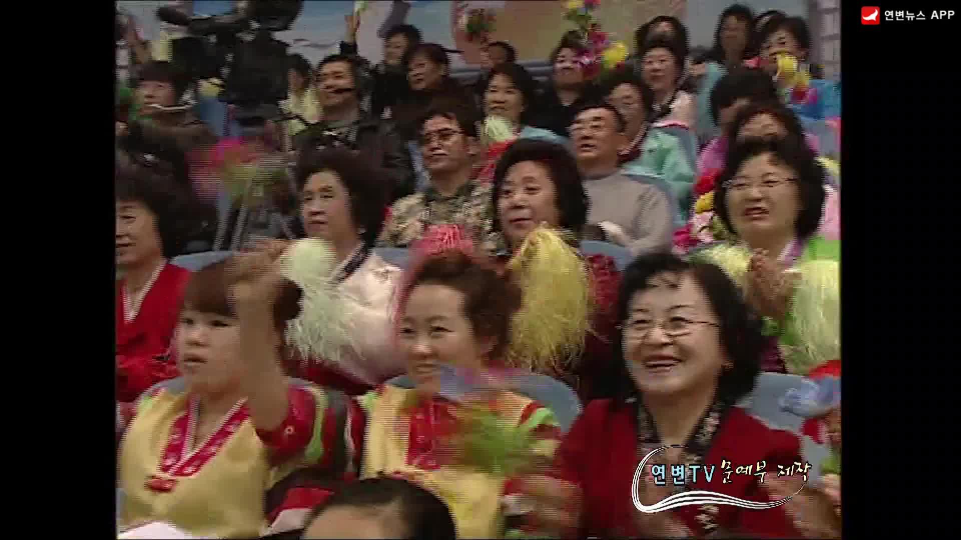 """[우리 노래 대잔치] 김미나 """"사과배 따는 처녀"""""""