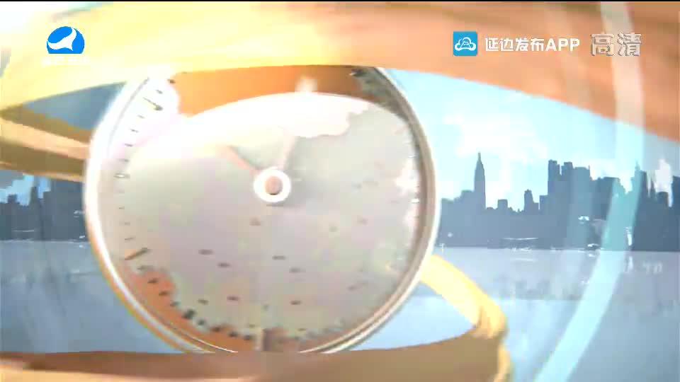 지구촌 뉴스 2021-04-20