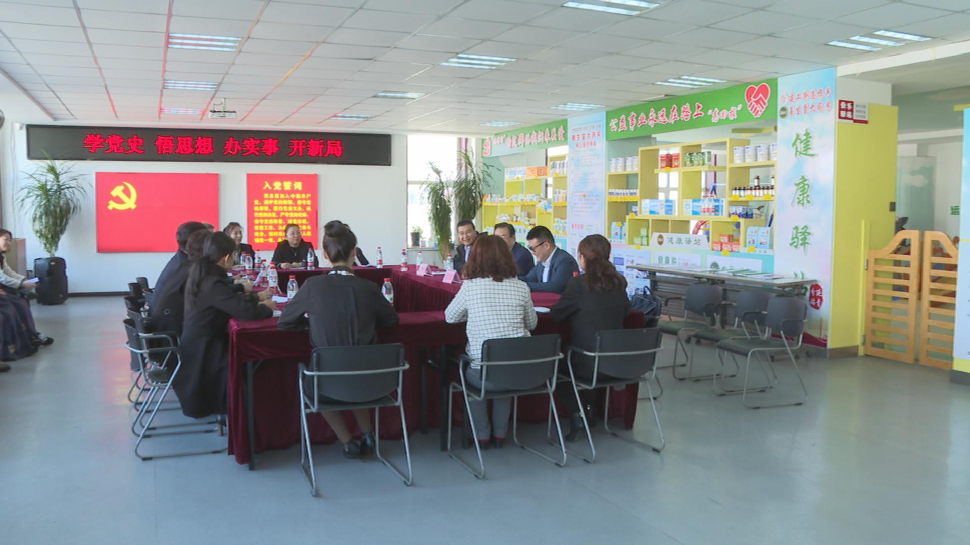 [영상뉴스]성당위 선전강연단 사회구역에서 기층선전강연원 대표들과 교류