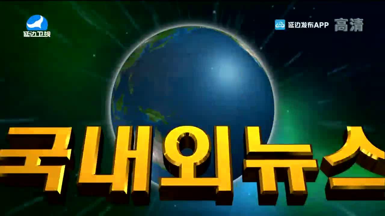 국내외 뉴스 2021-10-27