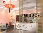 天南地北延边人2016-08-06