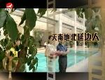天南地北延边人2016-09-10