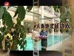 天南地北延边人2016-09-17