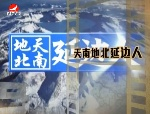 天南地北延边人2016-10-01