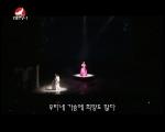 第一届中国朝鲜檀君文学奖