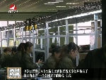 新闻话题2016-01-16