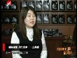 天南地北延边人2016-04-09