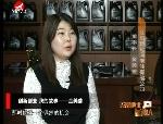 天南地北延边人2016-04-16