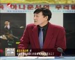 新闻话题2016-01-23