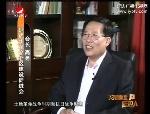 天南地北延边人 2016-11-26