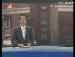 新闻话题 2016-11-12