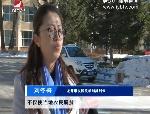 延边新闻 2016-11-24