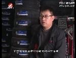 生活广角 2016-11-21