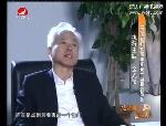 天南地北延边人 2016-11-12