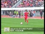 新闻话题(汉)-2016/11/05