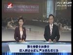 延边新闻 2016-12-02
