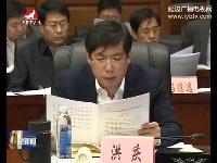 延边新闻 2016-12-05