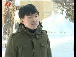 生活广角 2017-01-23