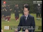 新闻话题 2017-01-21