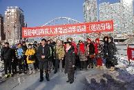 """[图集] 延边州""""首届中国残疾人冰雪运动季""""活动开幕"""