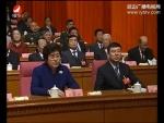 延边新闻 2017-01-16