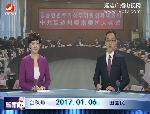 延边新闻 2017-01-06