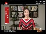 天南地北延边人 2017-02-04