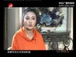 天南地北延边人 2017-03-11