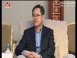 延边新闻 2017-03-31