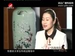 天南地北延边人 2017-03-25
