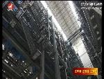 延边新闻 2017-04-05