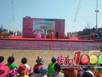 中国·和龙第九届长白山金达莱国际文化旅游节,首日游客12万人次!