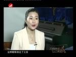 天南地北延边人 2017-04-22