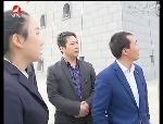 延边新闻 2017-05-20