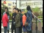 生活广角 2017-05-29