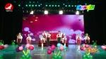 我的梦 中国梦