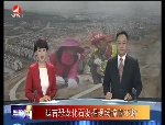 延边新闻- 2017-06-09