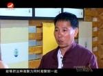 天南地北延边人2017-07-15