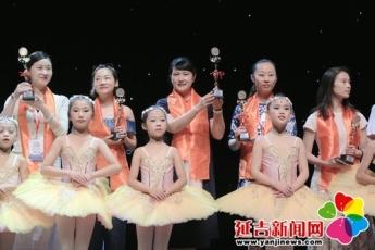 进学小学管乐队在国际艺术交流活动中获金奖