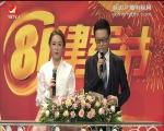 中国人民解放军建军90周年文艺晚会
